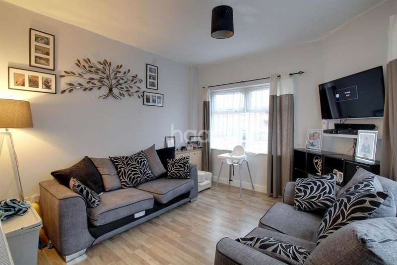 2 Bedrooms End Of Terrace House for sale in Vernon Road, Aylestone