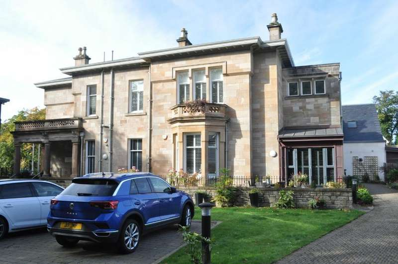 2 Bedrooms Duplex Flat for sale in Thorn Grove , 2 Chesters House, Bearsden, East Dunbartonshire, G61 4BA