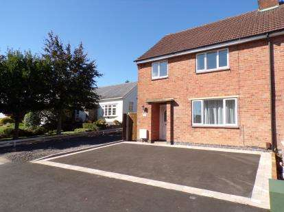 3 Bedrooms Semi Detached House for sale in Causeway Lane, Cropston, Leicester, Leicestershire