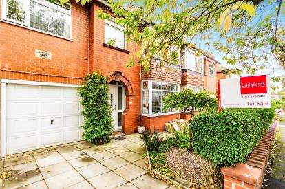 4 Bedrooms Semi Detached House for sale in Woodlands Road, Ashton-Under-Lyne, Tameside, Greater Manchester