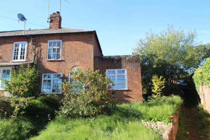 2 Bedrooms End Of Terrace House for sale in Popeswood Road, Binfield, RG42