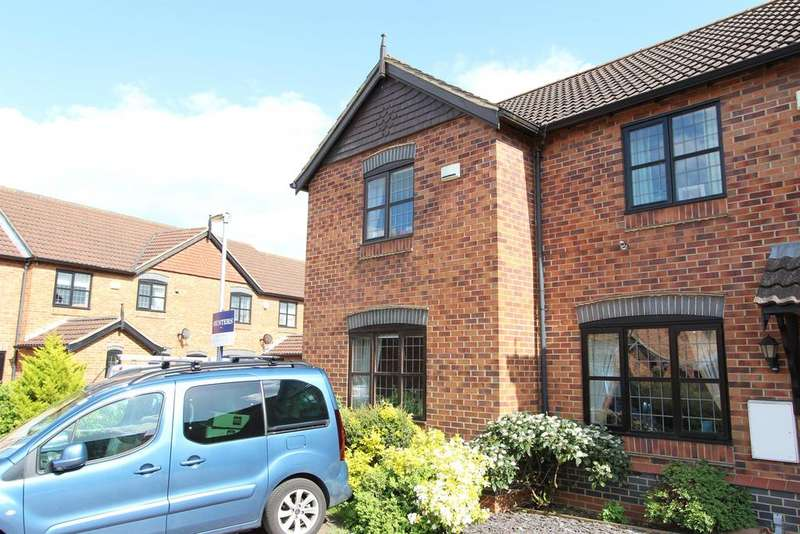 2 Bedrooms End Of Terrace House for sale in Michael Foale Lane, Louth, LN11 0GT