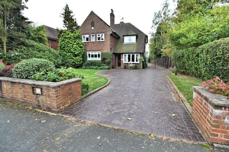 4 Bedrooms Detached House for sale in WEEPING CROSS, STAFFORD ST17