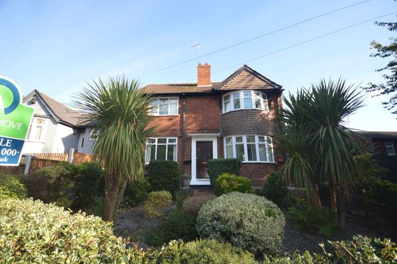3 Bedrooms Detached House for sale in Baptist End Road, Netherton, Dudley, DY2