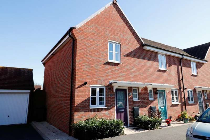 2 Bedrooms End Of Terrace House for sale in Drew Court, Ashby-de-la-Zouch