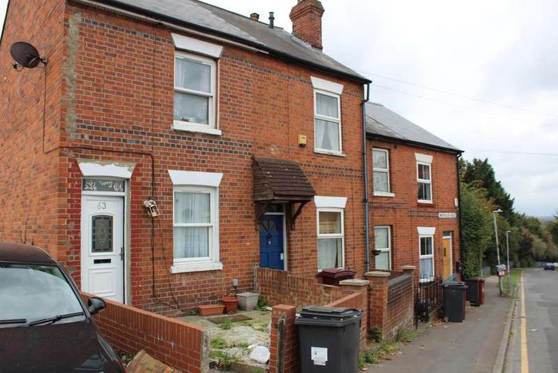 2 Bedrooms End Of Terrace House for sale in Waterloo Road, Reading