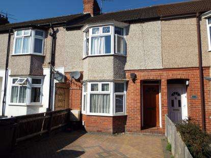 3 Bedrooms Terraced House for sale in Gardenia Avenue, Luton, Bedfordshire, England