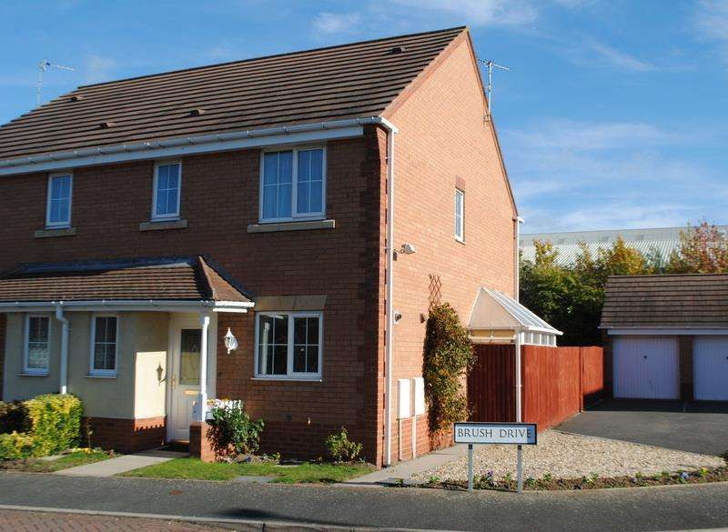 3 Bedrooms Semi Detached House for sale in Brush Drive, Loughborough