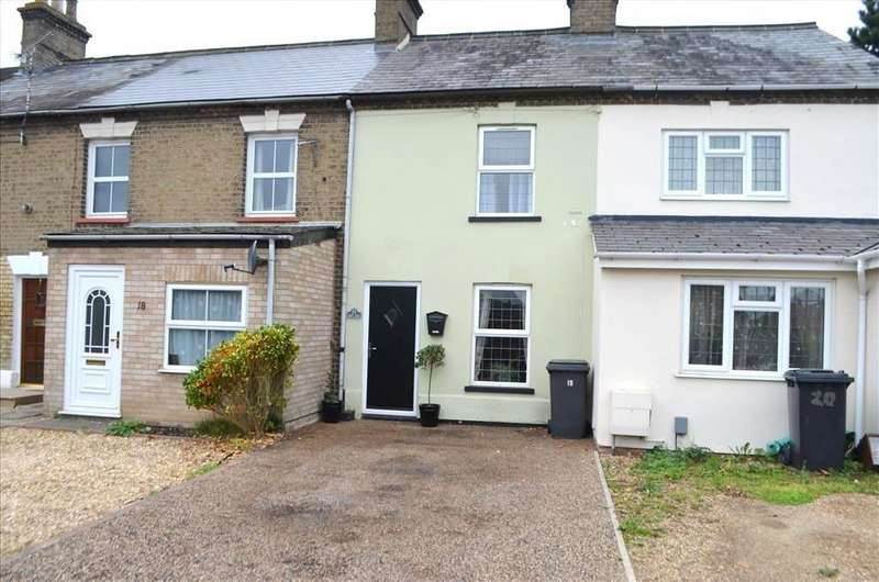 2 Bedrooms Cottage House for sale in Chapel Fields, Biggleswade, SG18