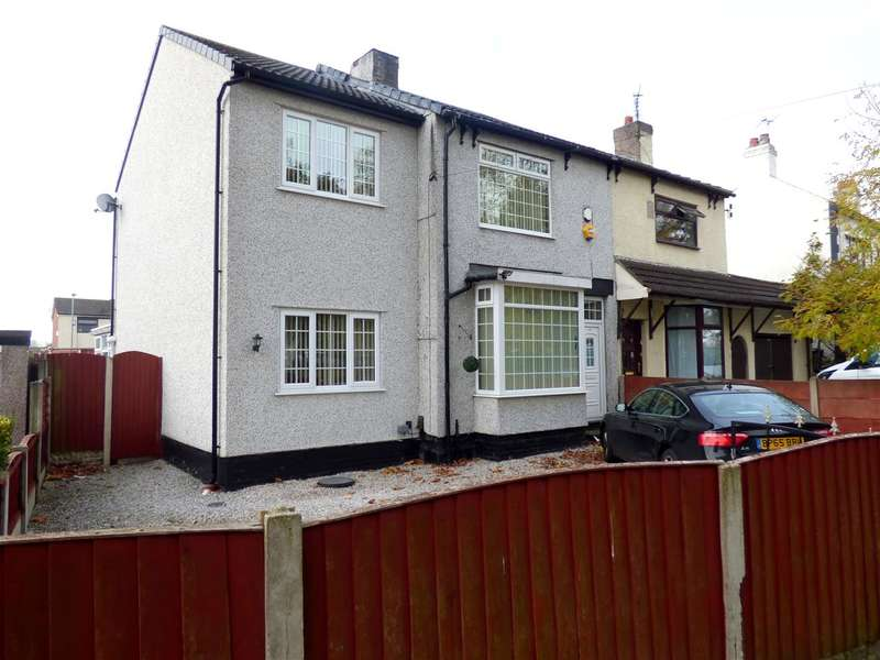 5 Bedrooms Semi Detached House for sale in Dinas Lane, Huyton, Liverpool