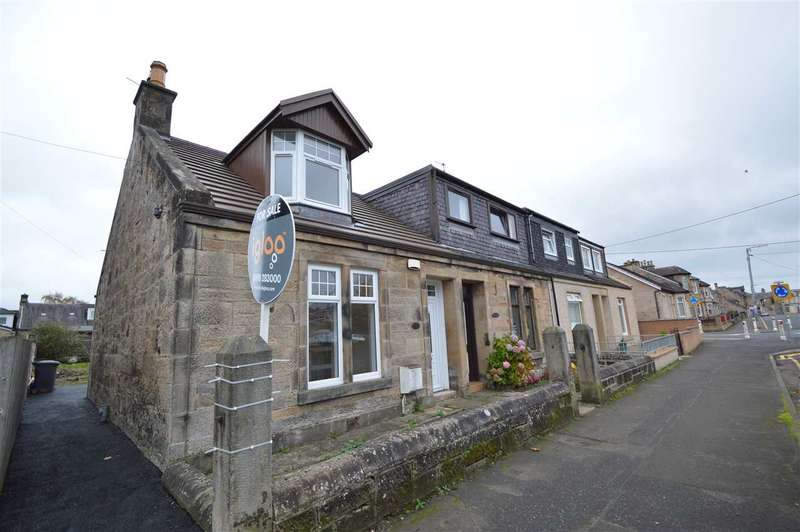 3 Bedrooms End Of Terrace House for sale in Montgomery Street, Larkhall
