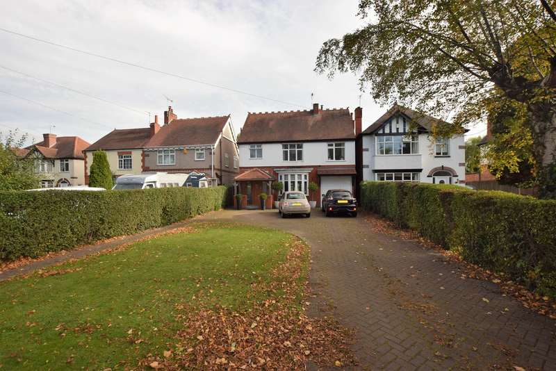 4 Bedrooms Detached House for sale in Higham Lane, Nuneaton CV11
