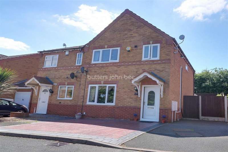 3 Bedrooms Semi Detached House for sale in Camellia Gardens, Pendeford, Wolverhampton