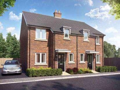 3 Bedrooms Semi Detached House for sale in Kingsfireld PArk Bramley Road, Aylesbury