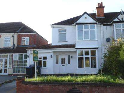 3 Bedrooms Semi Detached House for sale in Church Road, Yardley, Birmingham, West Midlands