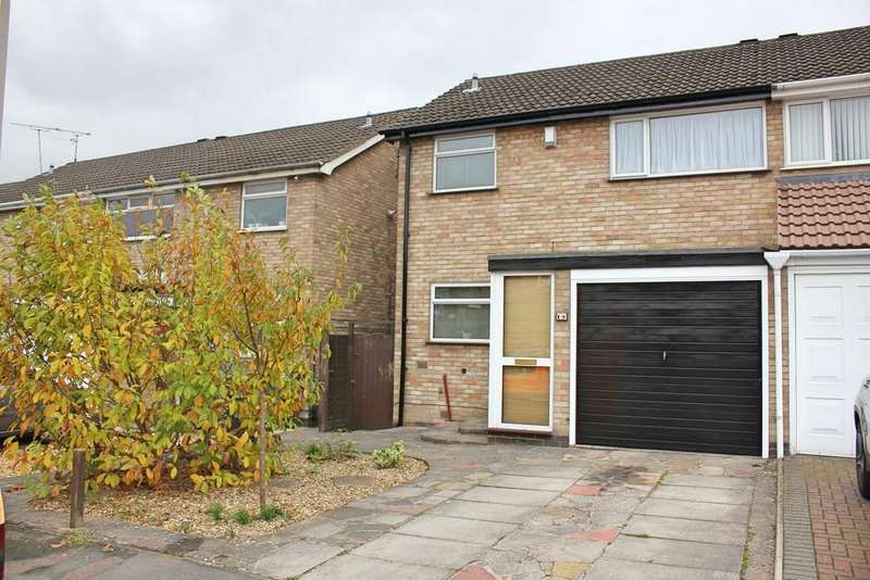 3 Bedrooms End Of Terrace House for sale in Winders Way, Aylestone, Leicester