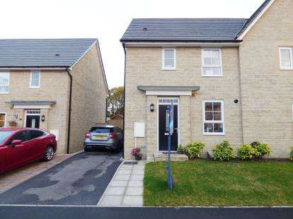3 Bedrooms Semi Detached House for sale in Sovereign Way, Chapel-En-Le-Frith, High Peak, Derbyshire