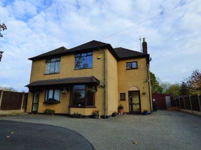 5 Bedrooms Detached House for sale in Hockley Road, Wilnecote, Tamworth, Staffordshire