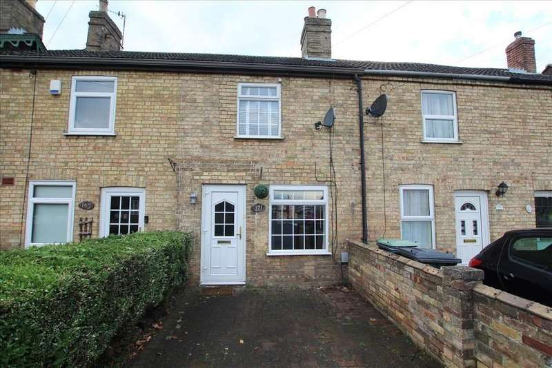 2 Bedrooms Cottage House for sale in St Neots Road, Sandy, SG19