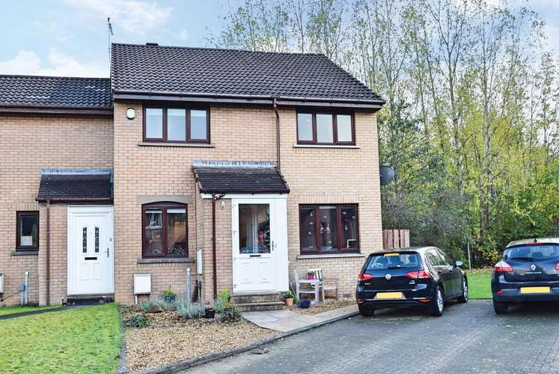 4 Bedrooms End Of Terrace House for sale in Millhouse Drive, Kelvindale, G20 0UF