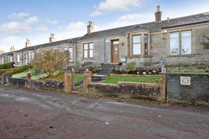 2 Bedrooms Bungalow for sale in Braehead Avenue, Larkhall, South Lanarkshire