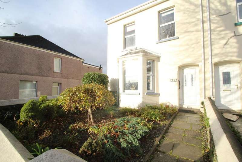 3 Bedrooms End Of Terrace House for sale in Normandy Way, Plymouth