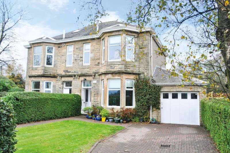 3 Bedrooms Semi Detached House for sale in Balmore Road, Bardowie, East Dunbartonshire, G62 6ES