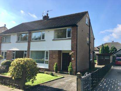 3 Bedrooms Semi Detached House for sale in Whinfell Drive, Lancaster, Lancashire, LA1