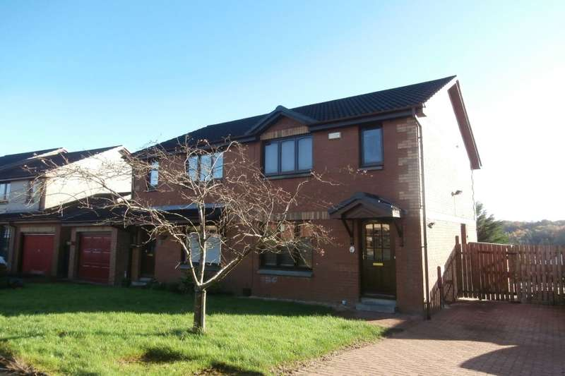3 Bedrooms Semi Detached House for sale in Lansdowne Drive, Cumbernauld, Glasgow, G68