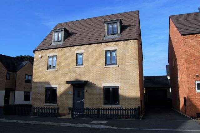 5 Bedrooms Detached House for sale in Bronte Close, Marina Park, Northampton NN5 4WG