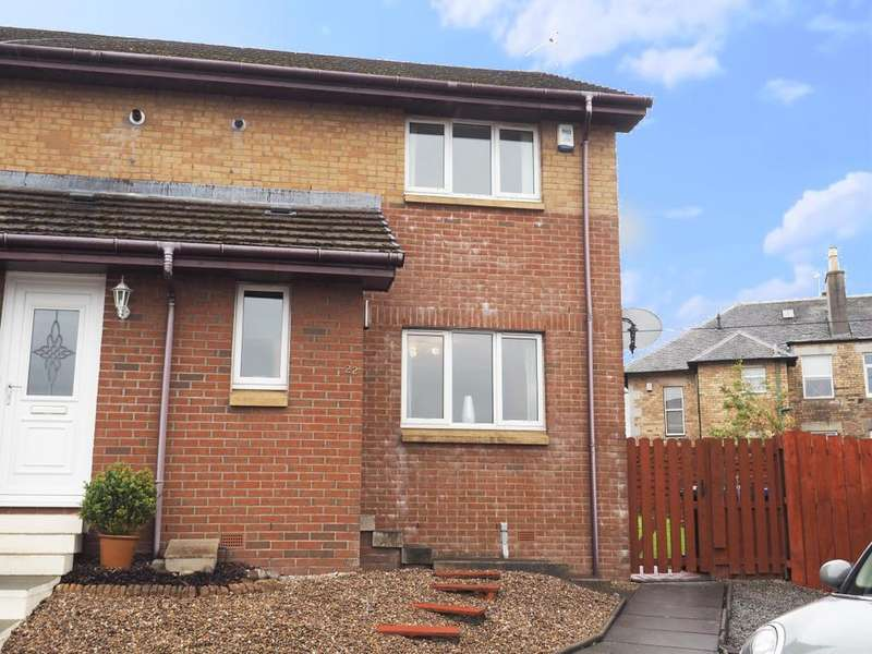 3 Bedrooms End Of Terrace House for sale in West Park Wynd Dalry KA24