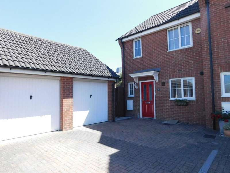 3 Bedrooms End Of Terrace House for sale in St. Johns Road, Arlesey, Beds, SG15 6ST
