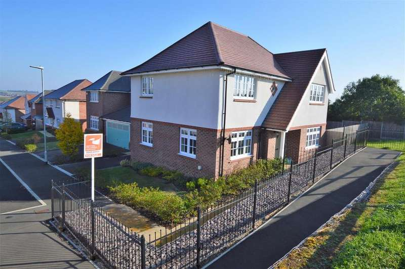 4 Bedrooms Detached House for sale in Meeting House Close, East Leake, Loughborough