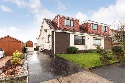 3 Bedrooms Semi Detached House for sale in Springhill Avenue, Crosshouse