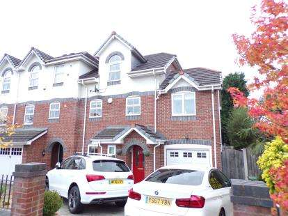 4 Bedrooms End Of Terrace House for sale in Cloister Road, Heaton Mersey, Stockport, Greater Manchester