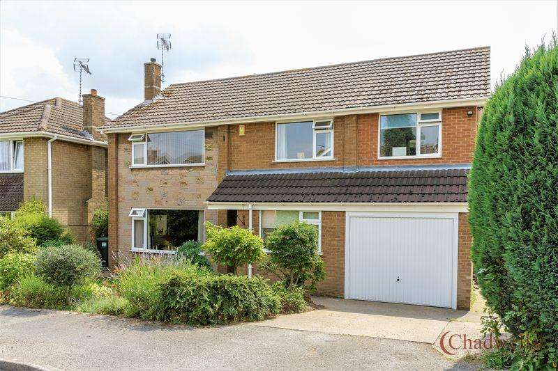 5 Bedrooms Detached House for sale in Greendale Avenue, Edwinstowe, Mansfield