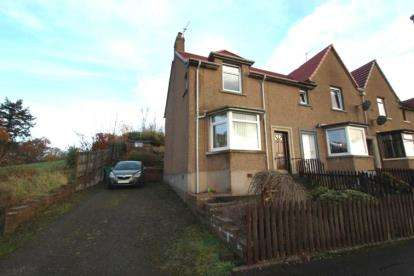 2 Bedrooms End Of Terrace House for sale in Hill Place, Markinch