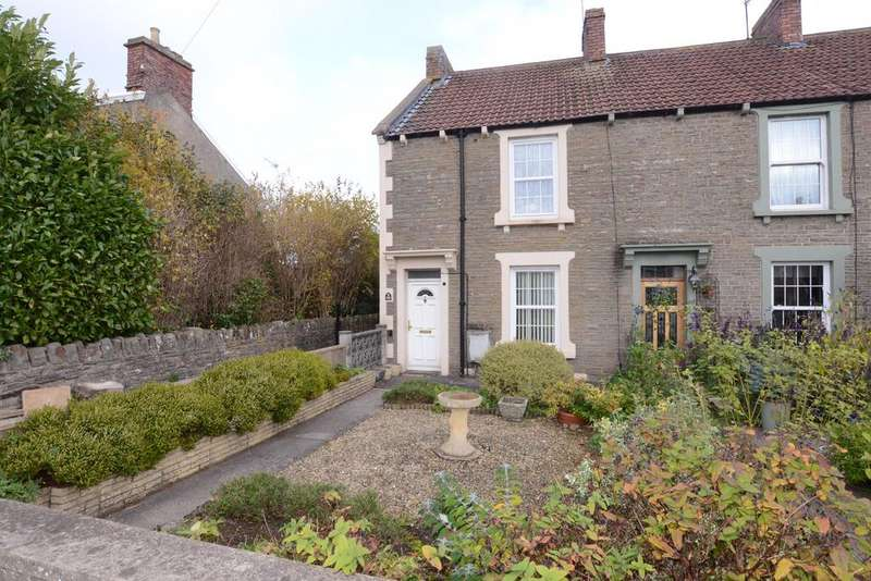 2 Bedrooms Cottage House for sale in Bath Road, Longwell Green, Bristol, BS30 9DD