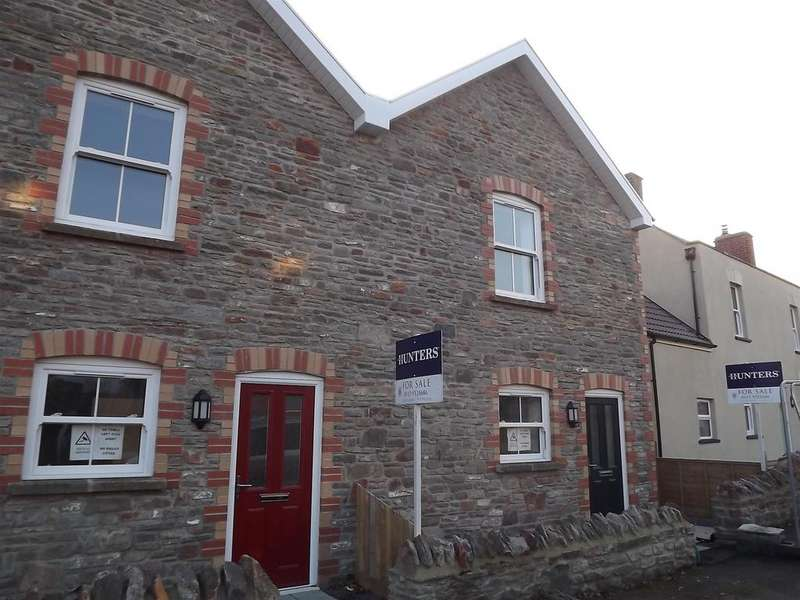 3 Bedrooms Semi Detached House for sale in Mill Lane, Warmley, Bristol, BS30 8BN