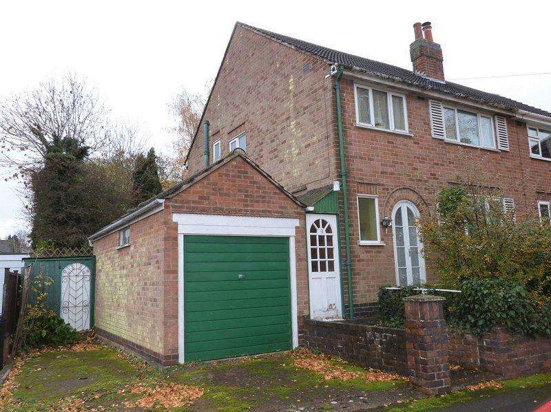 3 Bedrooms Semi Detached House for sale in Anthony Drive, Thurnby
