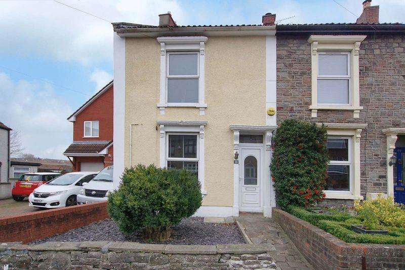 3 Bedrooms End Of Terrace House for sale in Marling Road, St George, Bristol, BS57LP
