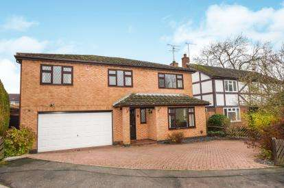 5 Bedrooms Detached House for sale in Blackwell Close, Wigston, Leicester, Leicestershire