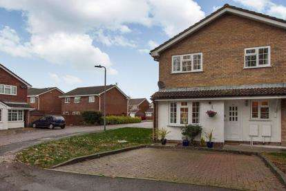 2 Bedrooms End Of Terrace House for sale in Great Meadow Road, Bradley Stoke, Bristol, Gloucestershire