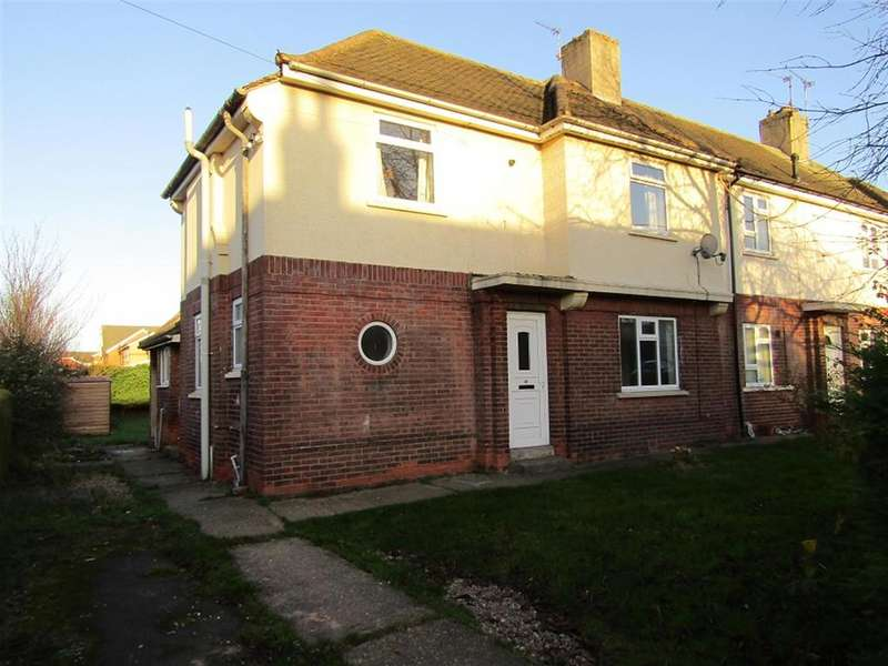 3 Bedrooms End Of Terrace House for sale in Walkerith Road, Morton, Gainsborough, DN21 3BZ