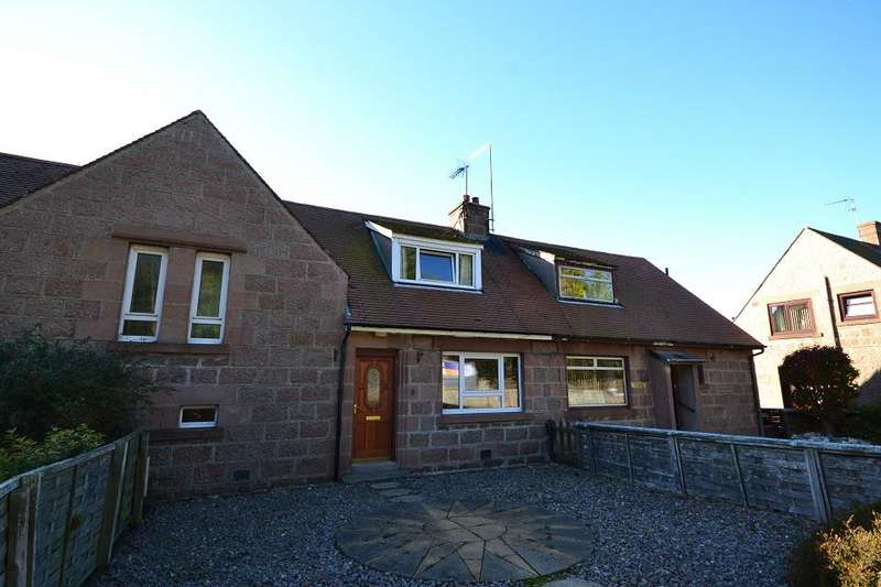 2 Bedrooms Terraced House for sale in 8 Rectory Drive, Strichen, Fraserburgh AB43 6TU