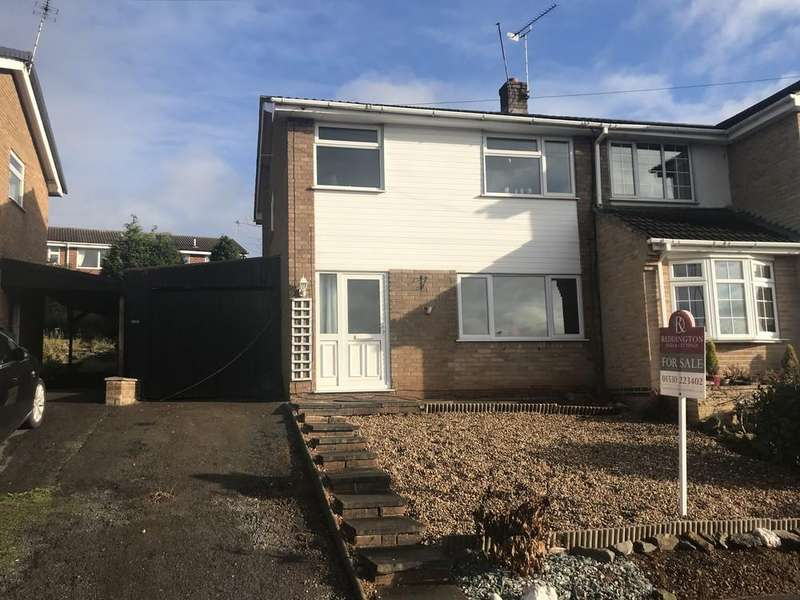 3 Bedrooms Semi Detached House for sale in Glebe Road Thringstone