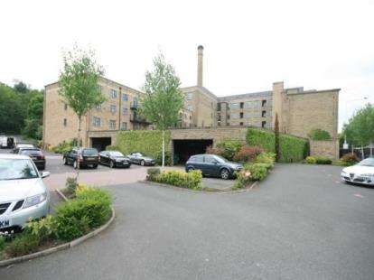 2 Bedrooms Flat for sale in Ilex Mill, Bacup Road, Rossendale, Lancashire, BB4