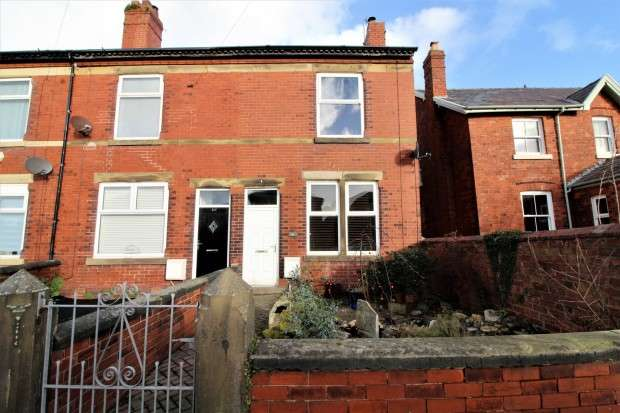 2 Bedrooms End Of Terrace House for rent in Church Road, Lytham St. Annes, FY8