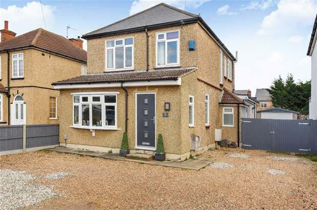 3 Bedrooms Detached House for sale in Eastcotts Road, Bedford