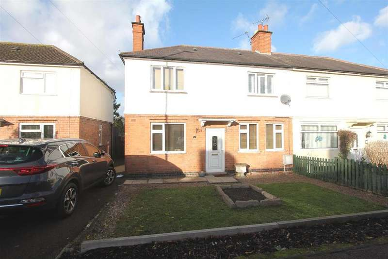 3 Bedrooms Semi Detached House for sale in Hinckley Road, Stoney Stanton, Leicester